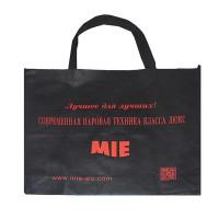 Гладильная система MIE Maxima (cиний)