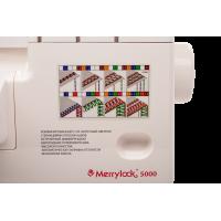 Коверлок Merrylock 5000