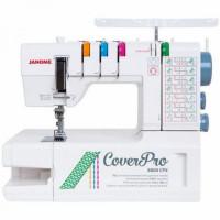 Распошивальная машина Janome CoverPro 8800 CPX